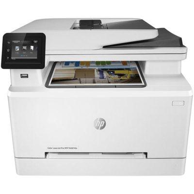 Miglior stampante multifunzione laser colori