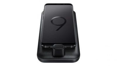 migliori accessori per samsung s9