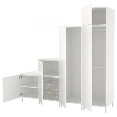 Armadietti In Plastica Ikea.Armadio Portatile Ikea