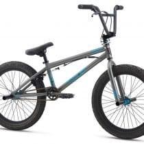 Top 5 bici bmx: recensioni, offerte, guida all' acquisto