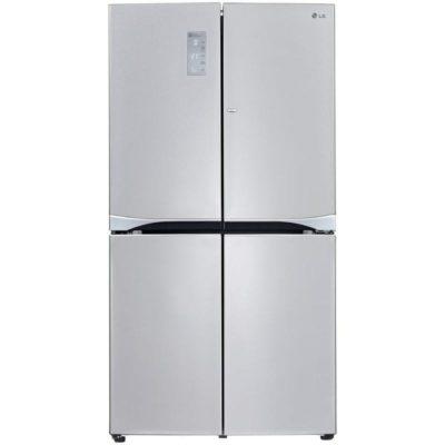 sconto frigoriferi 80 cm