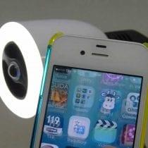 🥇Migliori lampade bluetooth: alternative, prezzi, offerte, le bestsellers