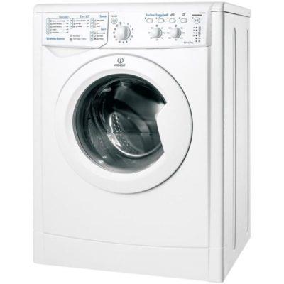 Miglior lavatrice 5 kg