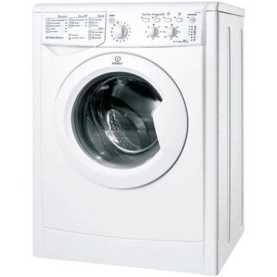 Miglior lavatrice indesit