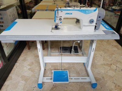 prezzi macchina da cucire professionale