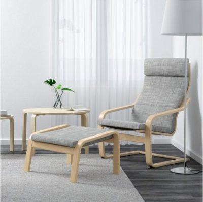 promozione migliori poltrone IKEA
