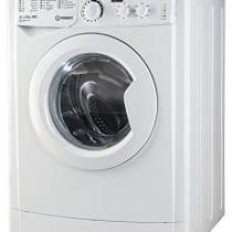 ▷ Lavatrice Indesit EWD 81252 a 218.75€ ! 🥇Miglior prezzo e recensioni