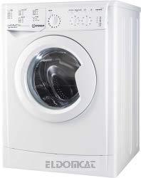 ▷ Lavatrice Indesit IWC71253ECOEUM a 208.01€ ! 🥇Miglior prezzo e recensioni